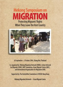 5 Mekong Symposium on Migration