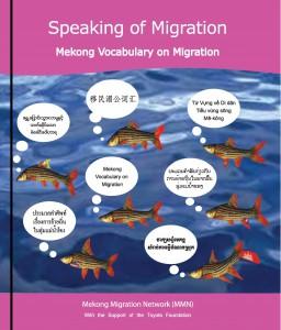 Speaking of Migration