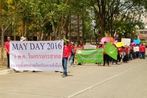 May Day 2016-03