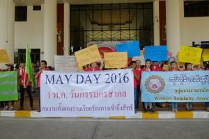 May Day 2016-14