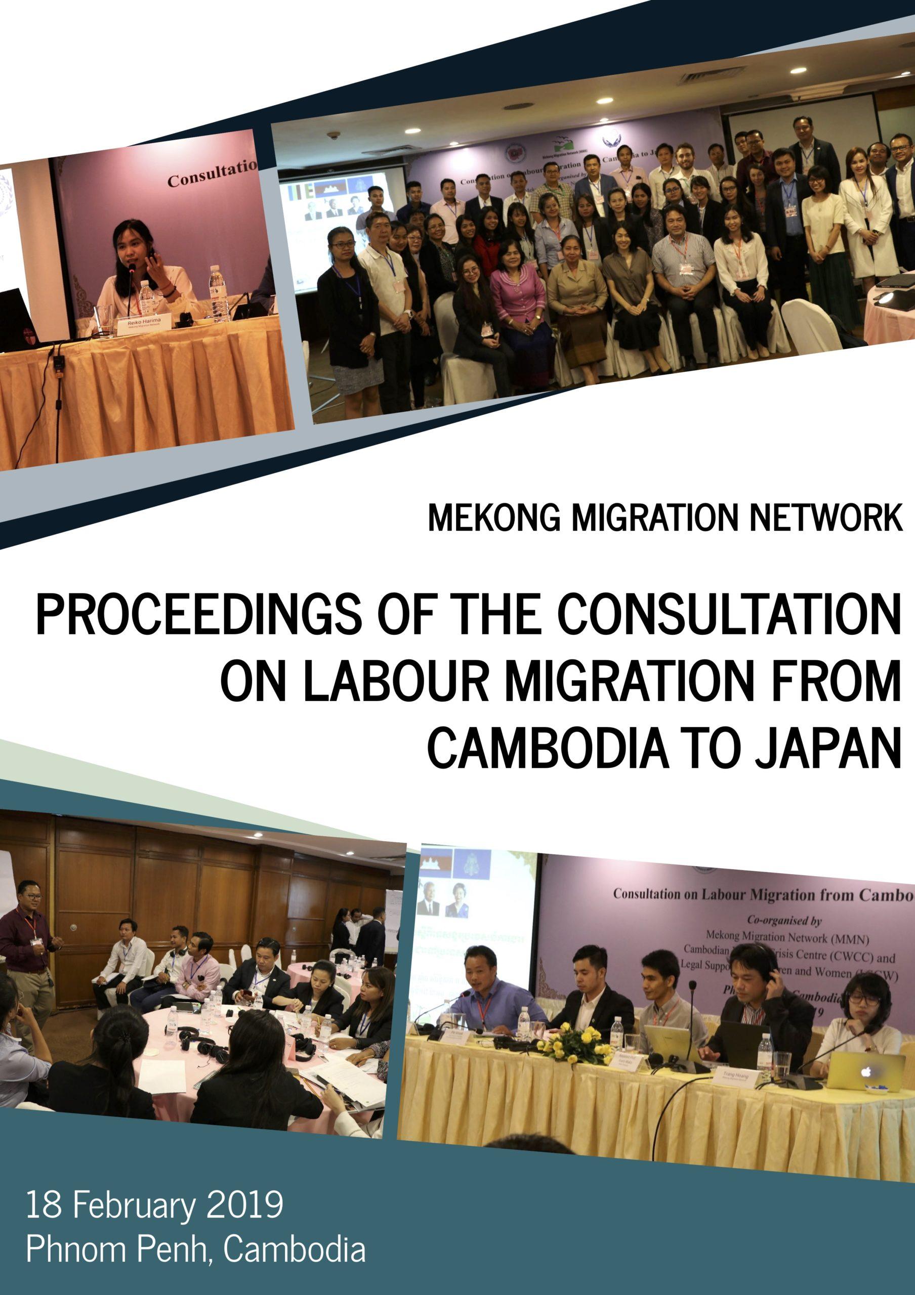 Cambodia-Proceedings