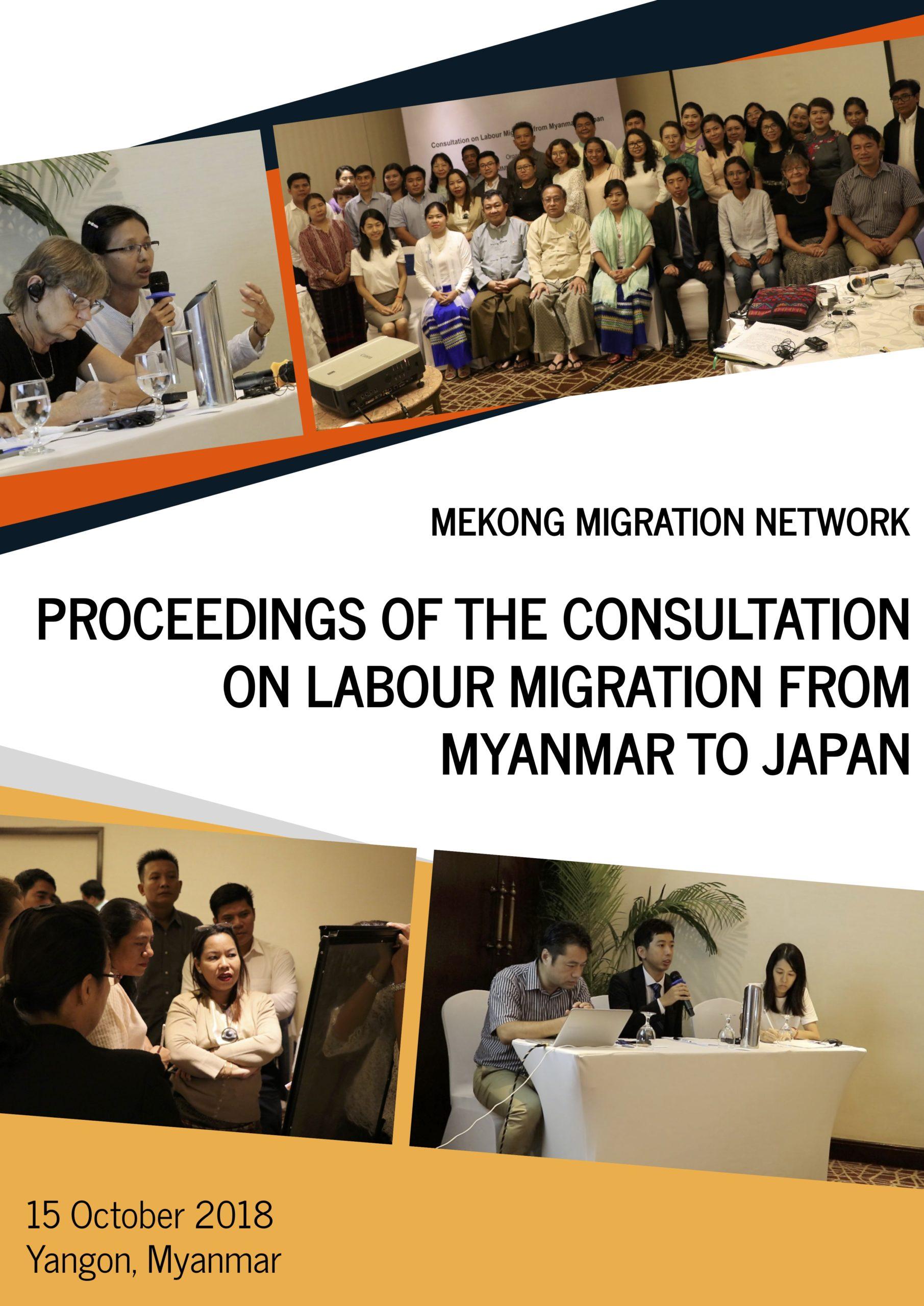 Myanmar-Proceedings