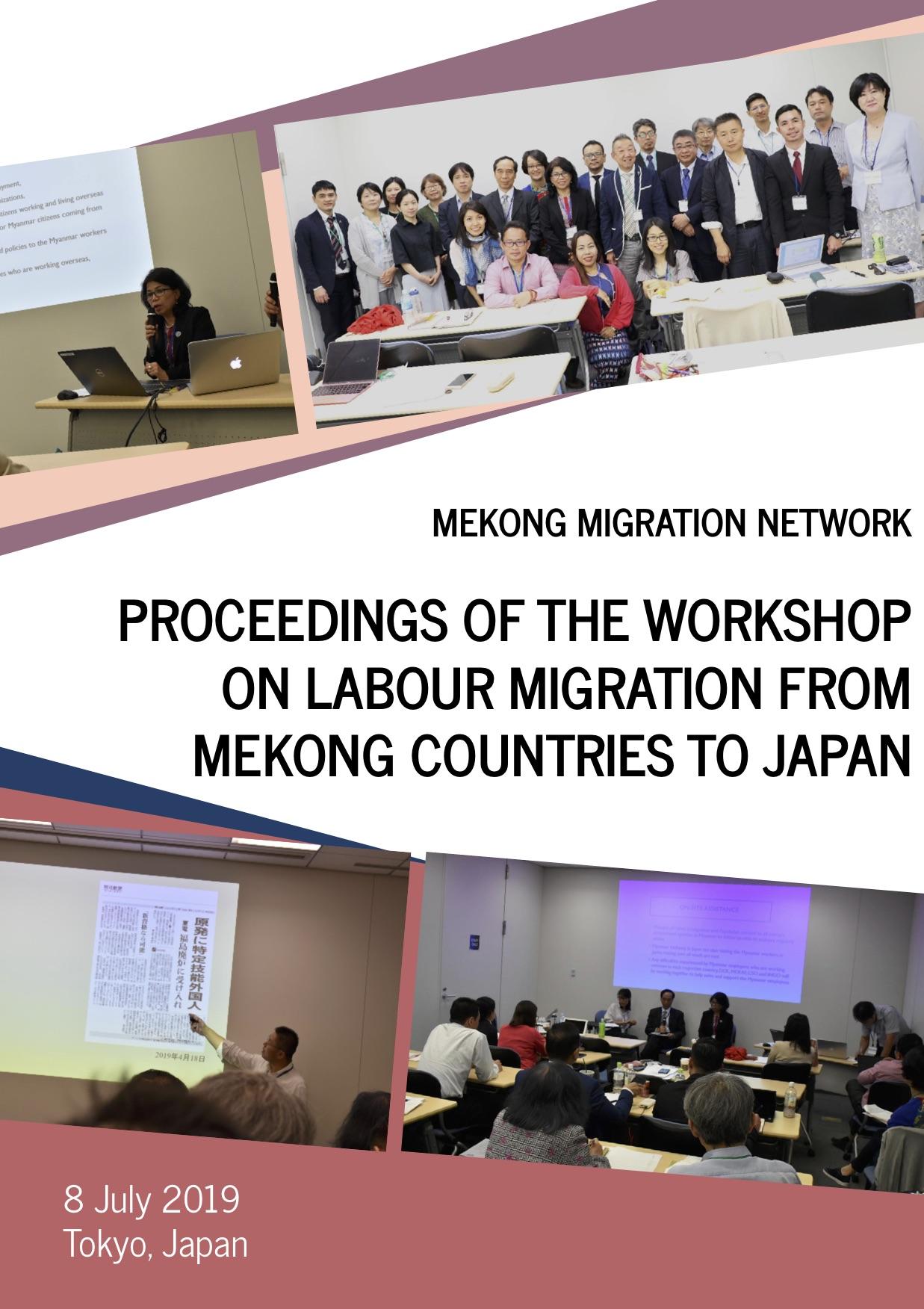Japan Proceedings (3) (1)