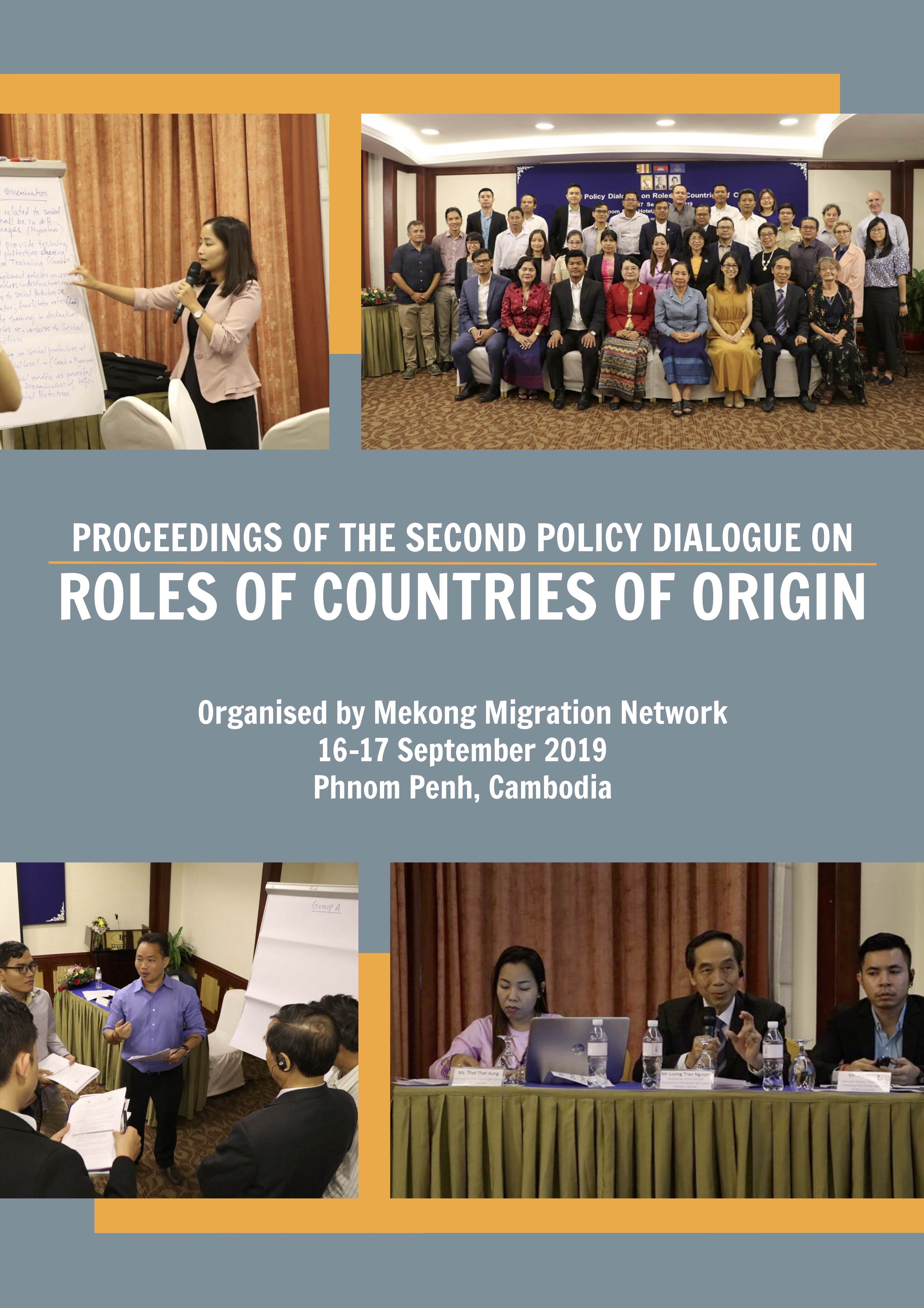 Proceedings of the Second Policy Dialogue (3)