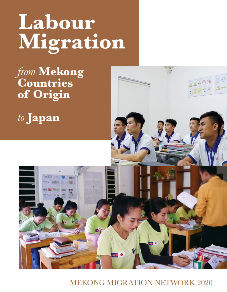 cover page Japan Report (EN)